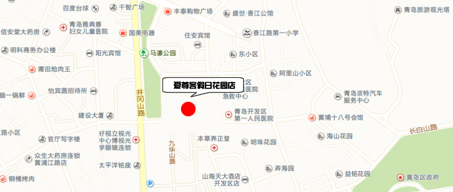 首页 酒店快讯(文章列表)  地址:崂山区东海东路58号 可乘坐11路,102