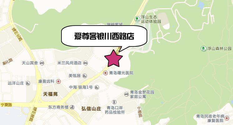 青岛火车站10公里
